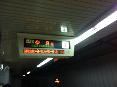 th_写真-3.JPG2/5.jpg